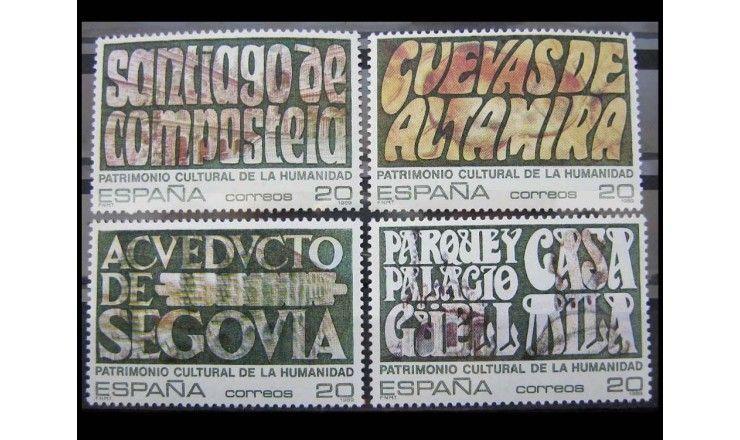 """Испания 1989 г. """"Мировое наследие ЮНЕСКО"""""""