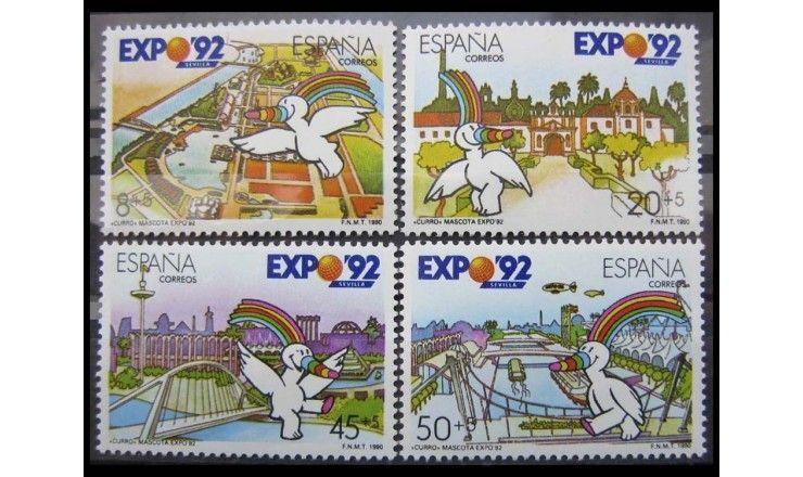 """Испания 1990 г. """"Всемирная выставка EXPO`92 в Севилье"""""""