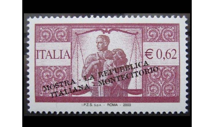 "Италия 2003 г. ""Национальная выставка марок Die Republic Italien"""