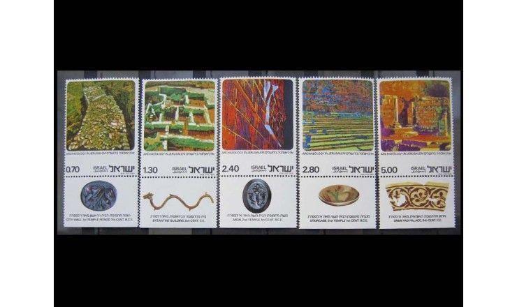 """Израиль 1976 г. """"Археология в Иерусалиме"""""""
