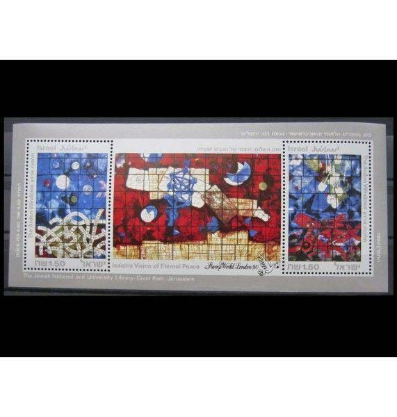 "Израиль 1990 г. ""Выставка марок STAMP WORLD LONDON`90"""