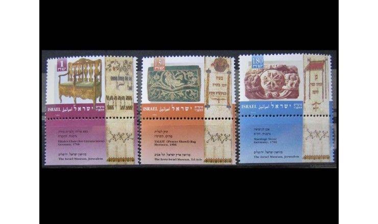 """Израиль 1995 г. """"Еврейские праздники: Бар-мицва и свадьба"""""""