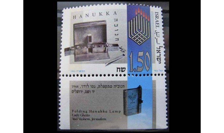"Израиль 1995 г. ""Ханука"""