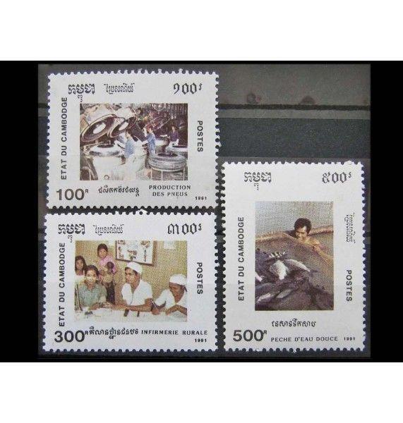 """Камбоджа 1991 г. """"Национальный праздник"""""""