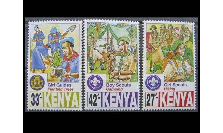 """Кения 1997 г. """"75-летие скаутского движения в Кении"""""""