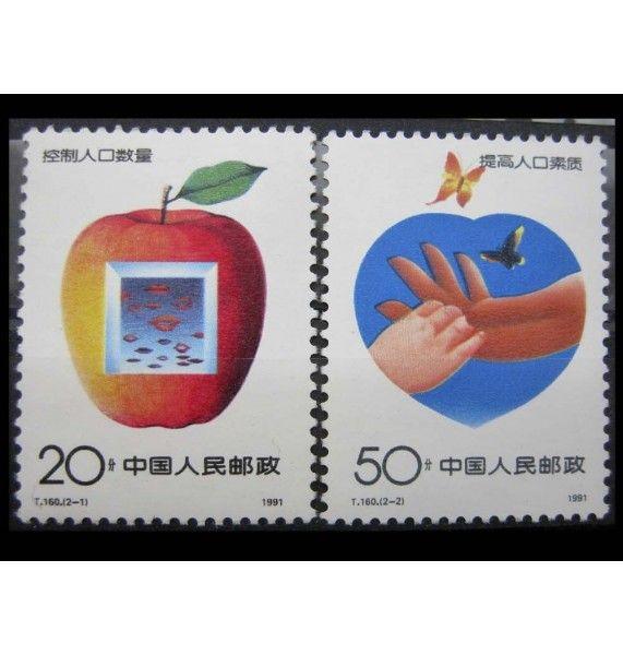 """Китай 1991 г. """"Планирование семьи"""""""