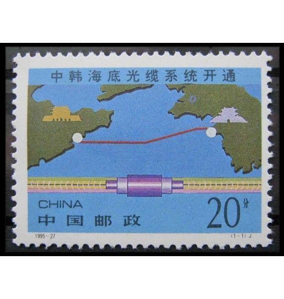 """Китай 1996 г. """"Ввод в эксплуатацию подводного кабеля"""""""