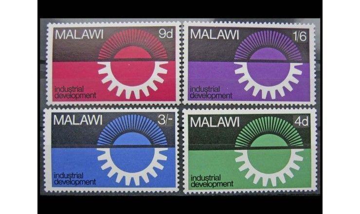 """Малави 1967 г. """"Развитие промышленности"""""""