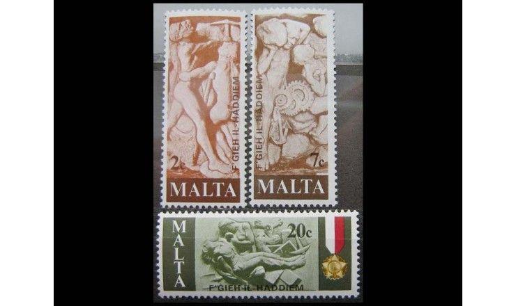 """Мальта 1977 г. """"Мальтийские рабочие"""""""
