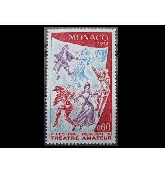 """Монако 1973 г. """"5-й всемирный фестиваль актеров любителей"""""""