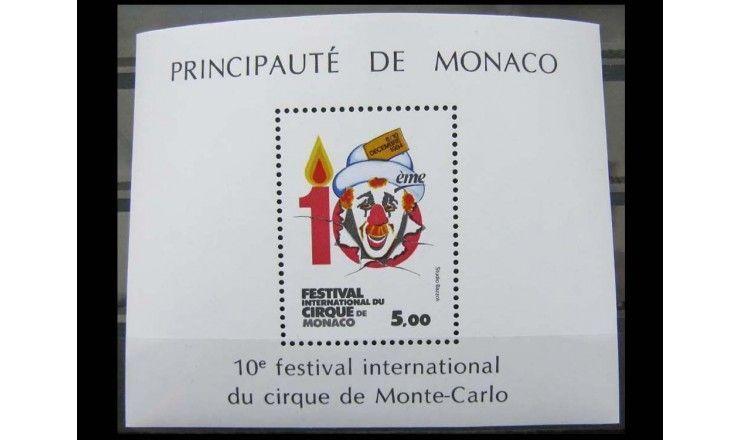 "Монако 1984 г. ""Цирковой фестиваль в Монте-Карло"""