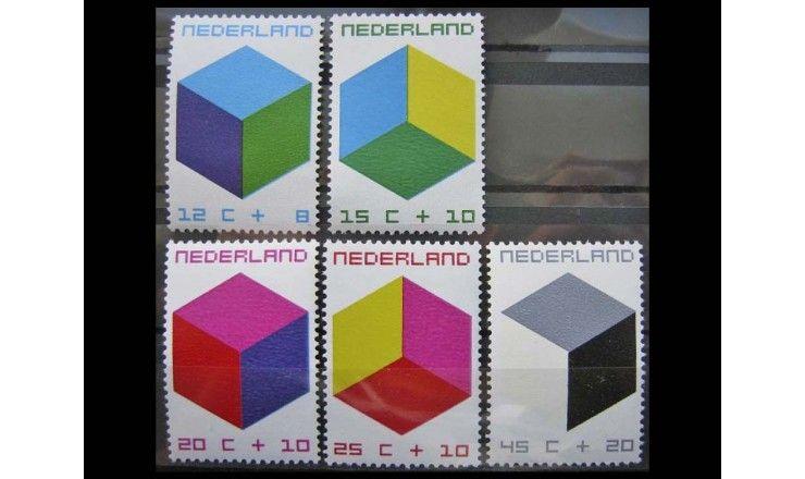 """Нидерланды 1970 г. """"Цветные кубики"""""""
