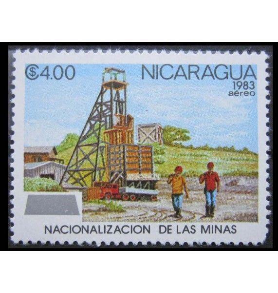 "Никарагуа 1983 г. ""Национализация шахт"""