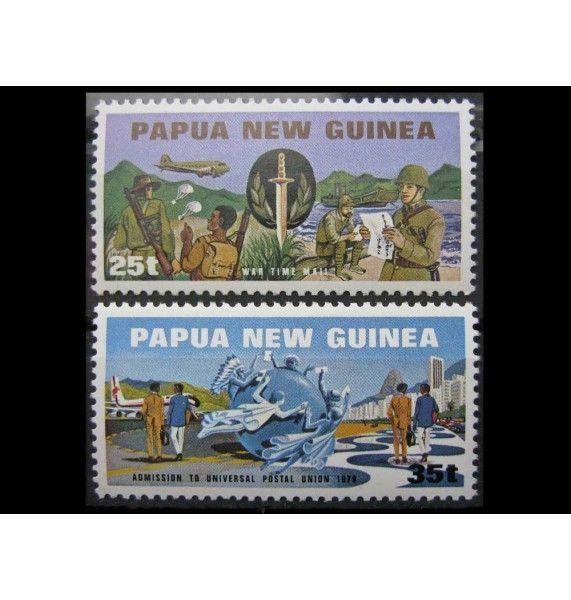 """Папуа-Новая Гвинея 1980 г. """"Присоединение к ВПС"""""""