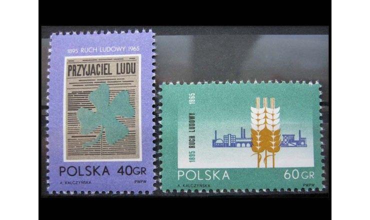 """Польша 1965 г. """"70 лет Крестьянскому движению"""""""