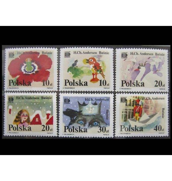 """Польша 1987 г. """"Международная выставка марок HAFNIA`87"""""""