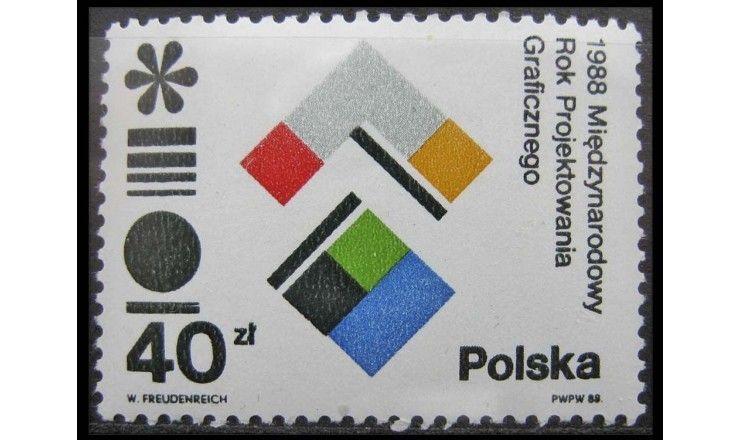 """Польша 1988 г. """"Международный год графического дизайна"""""""