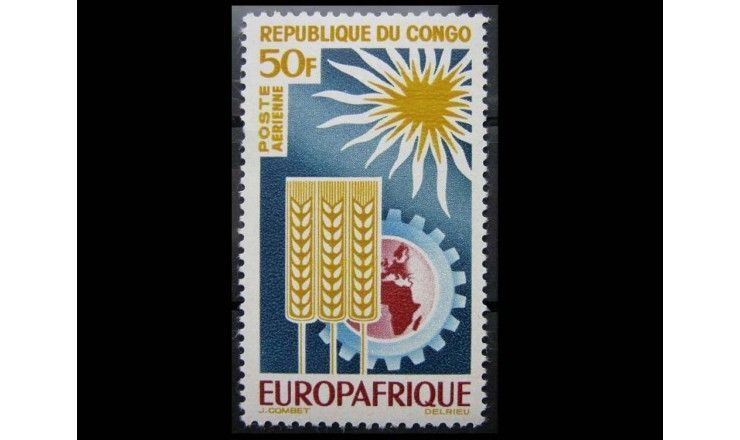 """Республика Конго 1964 г. """"Договор между ЕС и АС"""""""