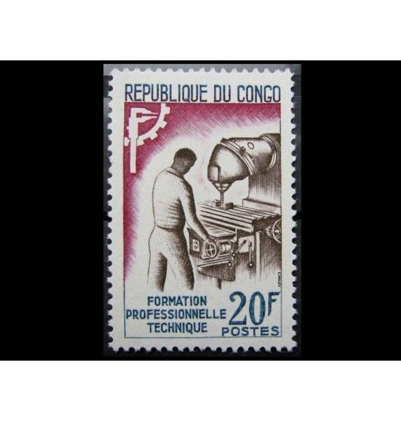 """Республика Конго 1964 г. """"Техническое проф. обучение"""""""