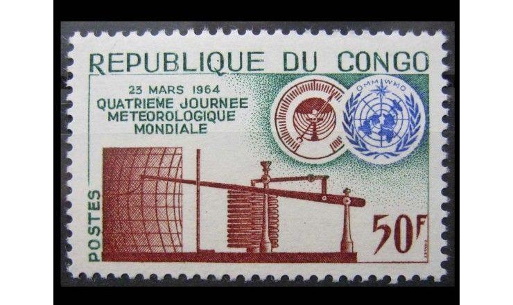 """Республика Конго 1964 г. """"Всемирный день метеорологии"""""""