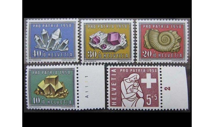 """Швейцария 1958 г. """"Минералы и ископаемые"""""""