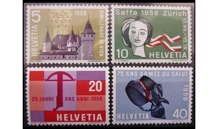 """Швейцария 1958 г. """"Памятные даты"""""""