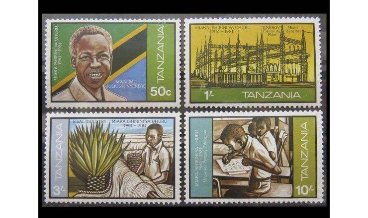 """Танзания 1982 г. """"20-летие независимости"""""""