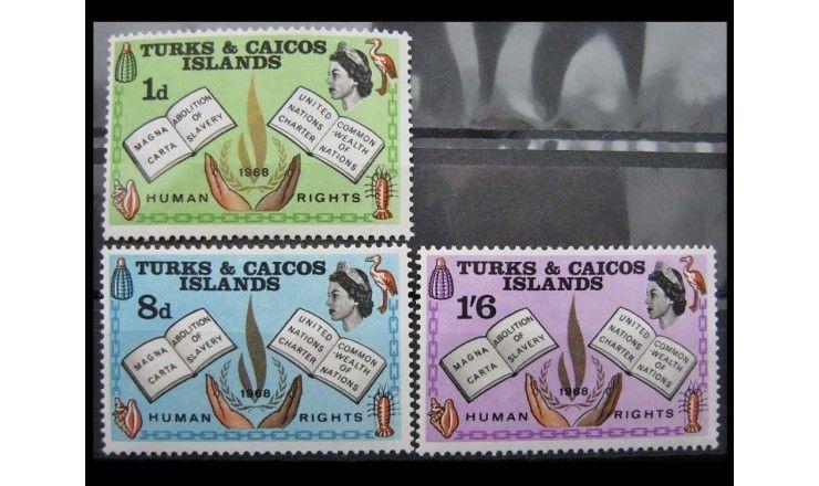 """Теркс и Кайкос 1968 г. """"20 лет Всеобщей декларации прав человека"""""""