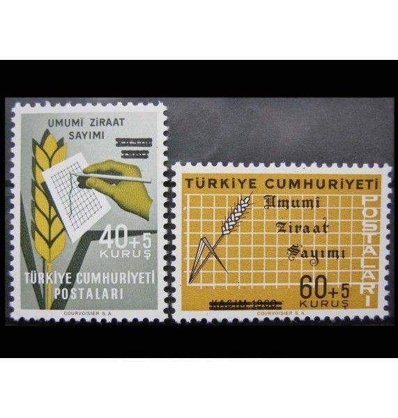 """Турция 1963 г. """"Сельскохозяйственная перепись"""""""