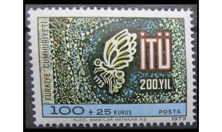"""Турция 1973 г. """"200 лет Стамбульскому университету"""""""