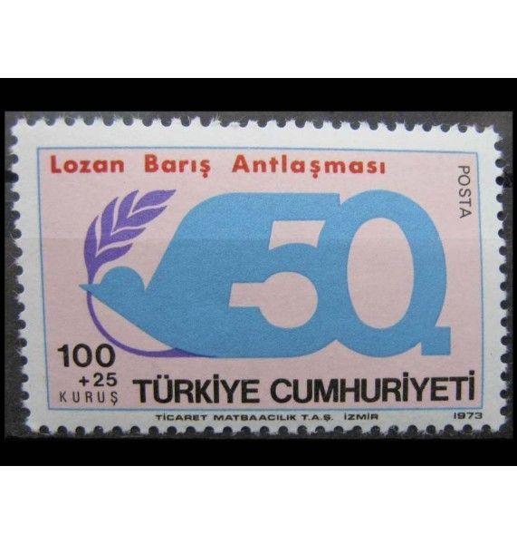 """Турция 1973 г. """"50-летие Лозаннского мирного договора"""""""