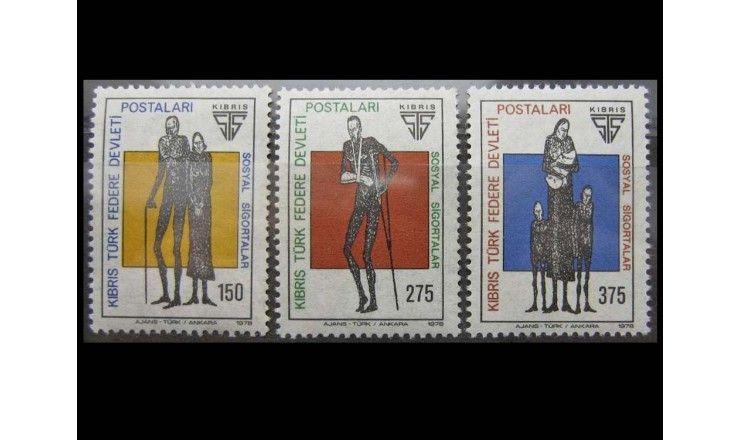 """Турецкий Кипр 1978 г. """"Социальное страхование"""""""