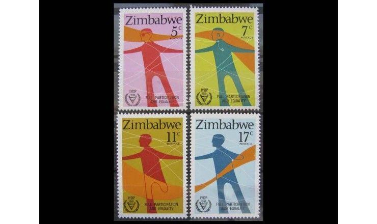 """Зимбабве 1981 г. """"Международный год инвалидов"""""""