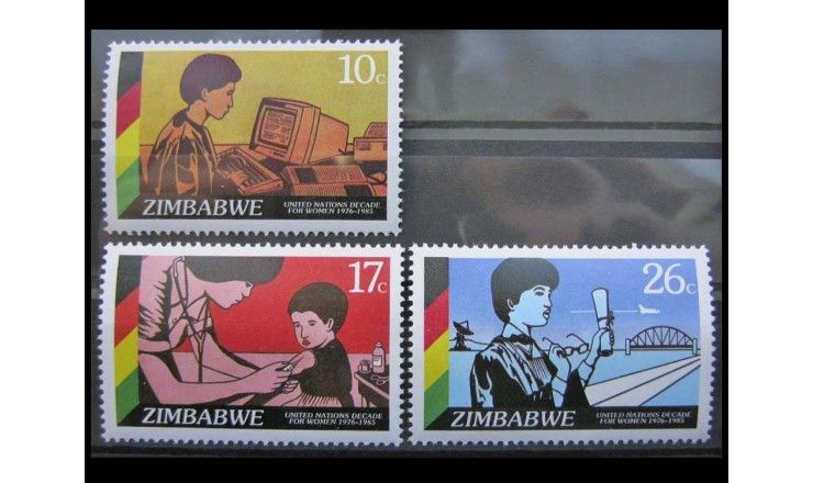 """Зимбабве 1985 г. """"Десятилетие женщин ООН"""""""