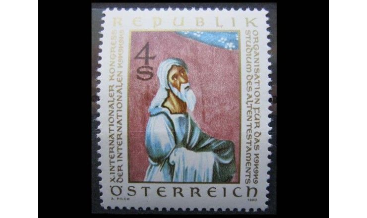"""Австрия 1980 г. """"Организация по изучению Ветхого Завета"""""""