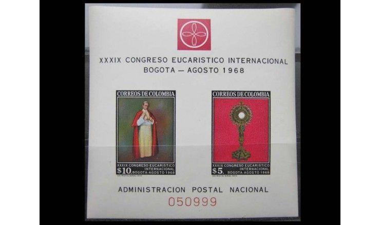 """Колумбия 1968 г. """"Евхаристический конгресс, Богота"""""""