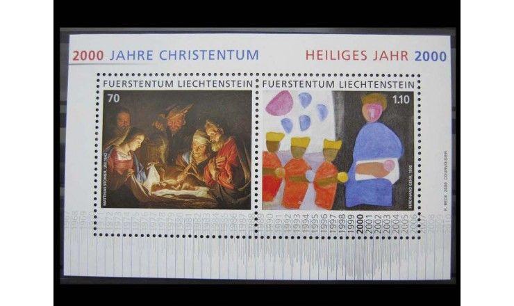 """Лихтенштейн 2000 г. """"2000 лет христианству, священный год"""""""