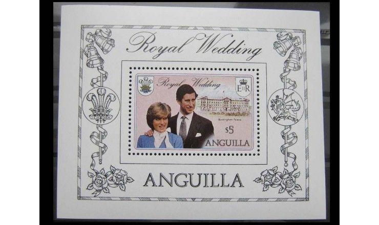 """Ангилья 1981 г. """"Свадьба принца Чарльза и леди Дианы Спенсер"""""""