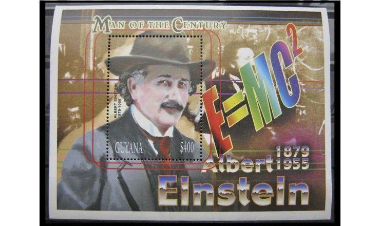 """Гайана 2000 г. """"Альберт Эйнштейн"""""""