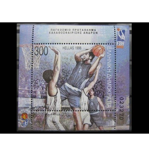 "Греция 1998 г. ""Чемпионат мира по баскетболу, Афины"""