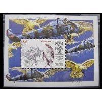 """Гренада 1998 г. """"80 лет Королевским военно-воздушным силам Великобритании"""""""