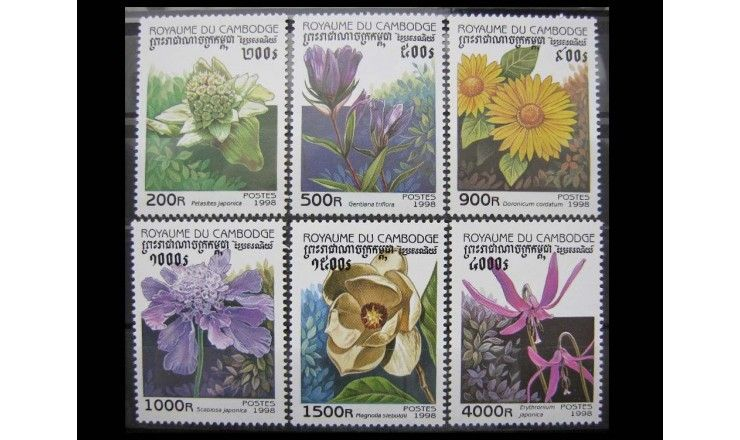 "Камбоджа 1998 г. ""Флора"""