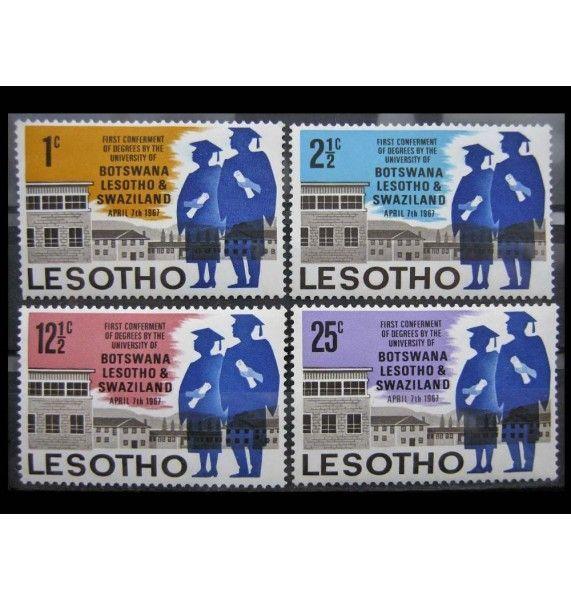 """Лесото 1967 г. """"Первое вручение академических степеней"""""""