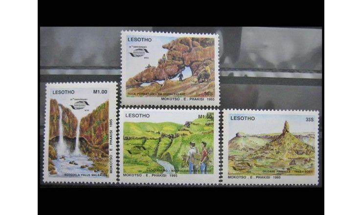 """Лесото 1995 г. """"20 лет Всемирной туристской организации"""""""