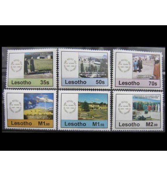 """Лесото 1995 г. """"50 лет университетскому образованию в Лесото"""""""