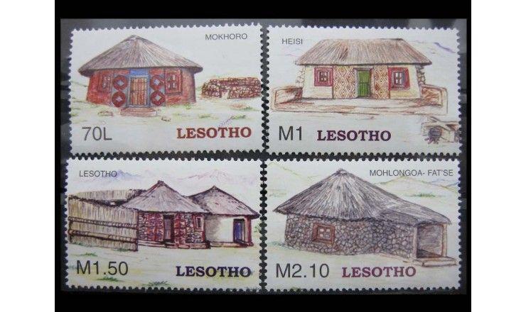 """Лесото 2005 г. """"Традиционные дома народа басуто"""""""