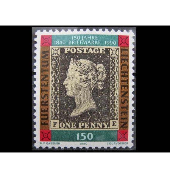 """Лихтенштейн 1990 г. """"150 лет почтовой марке"""""""