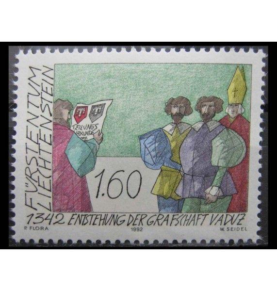"""Лихтенштейн 1992 г. """"650 лет независимому графству Вадуц"""""""