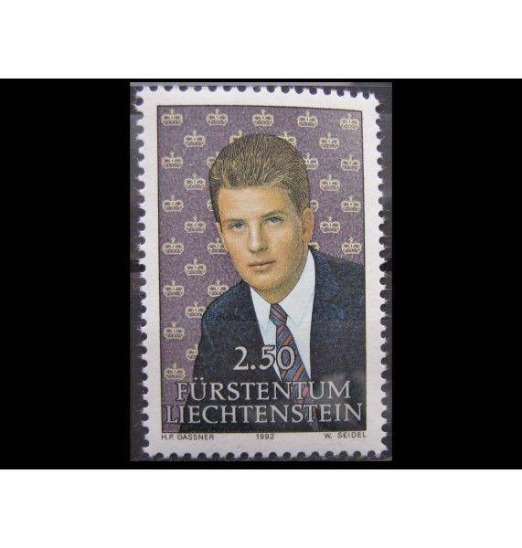 """Лихтенштейн 1992 г. """"Наследный князь Алоиз"""""""