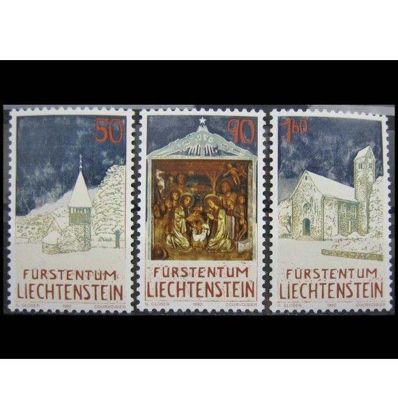 """Лихтенштейн 1992 г. """"Рождество: ясли и часовня из Тризена"""""""